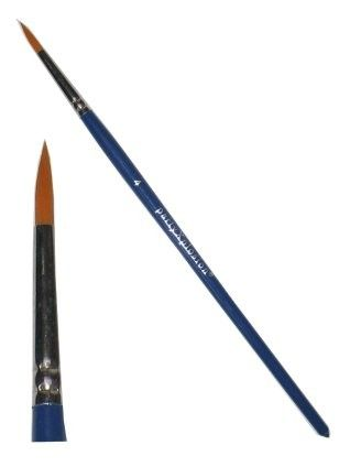 PXP schminkpinsel spitz zulauf  2,5 mm